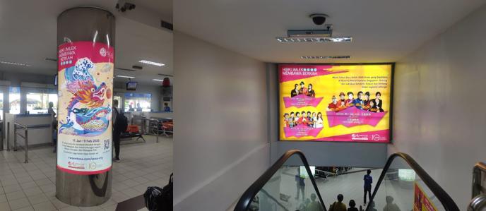 Kampanye Festival Imlek Oleh Resorts World Sentosa Di Ruang Tunggu Keberangkatan Batam International Ferry Terminal