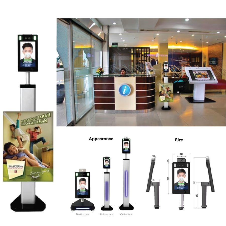 Thermal Imaging Scanner dengan Display Branding Iklan