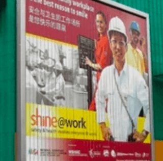 Ministry of Manpower: Shine at Work!