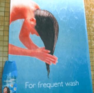 Interesting Fountain Displays