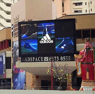 Adidas and guerrilla marketing