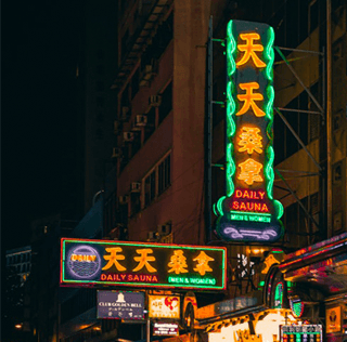 Why is there No More Neon Advertising in Singapore?