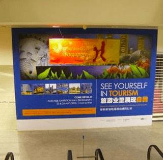 Singapore Tourism Board Event @ Ang Mo Kio Hub