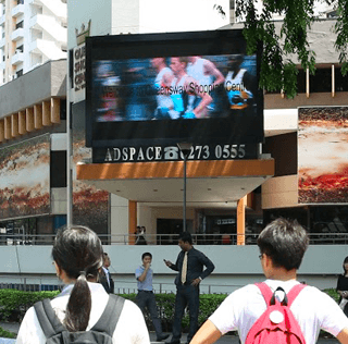In House Ad – Outdoor LED Screen at Queensway