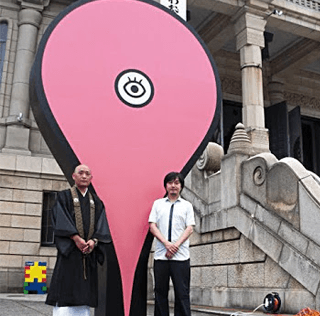Life-sized Google Map Markers In Tokyo!