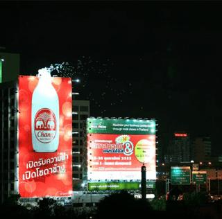 Chang Soda – Fizzy Billboard