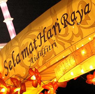 Hari Raya Celebrations at Geylang Serai