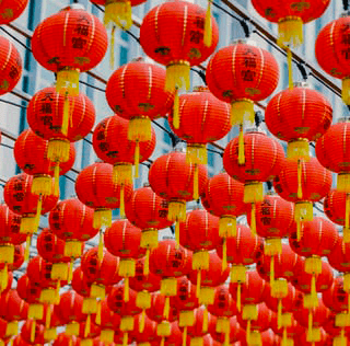 Chinese New Year 2011 Announcements