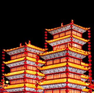 Bright Lights in Singapore – Havelock Road, Eu Tong Sen Street