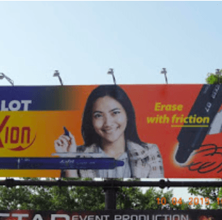 国外品牌在缅甸利用户外广告牌或户外广告看板来打造品牌名声!