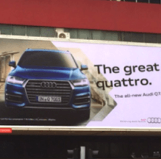 TPM Outdoor's Recent Work: Audi and Kyocera in Singapore