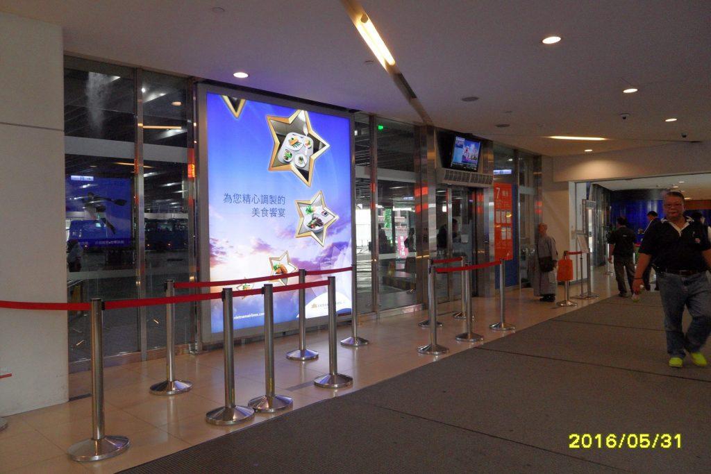 Vietnam Airlines tại Ga Tàu điện ngầm tại thành phố Đài Bắc, Đài Loan