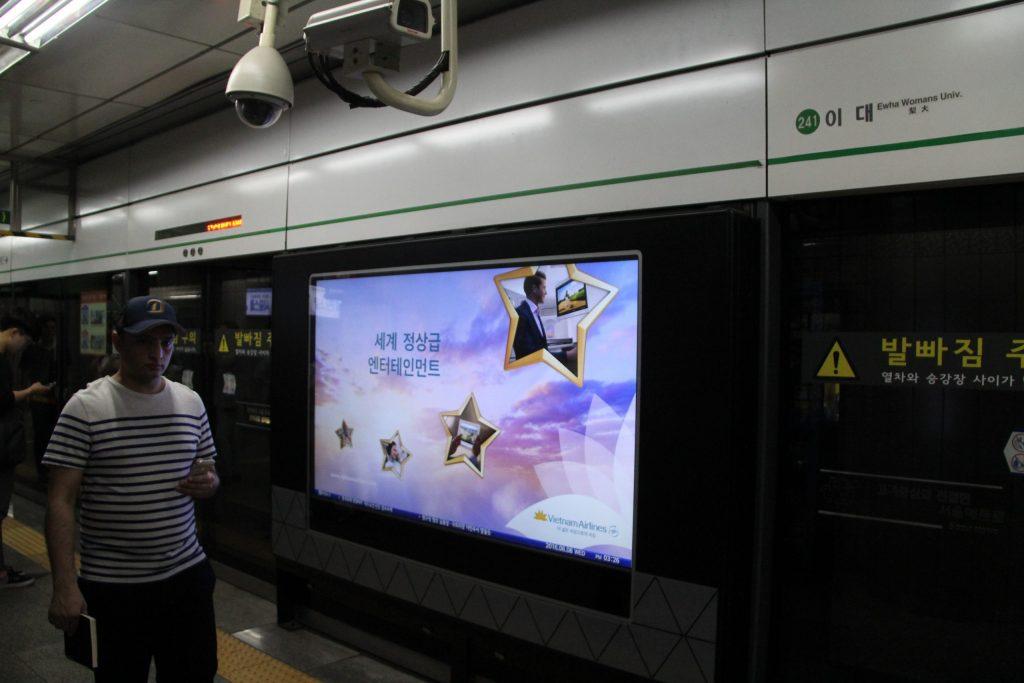 Vietnam Airlines tại Seoul, Hàn Quốc, Ga tàu điện ngầm sân bay Incheon