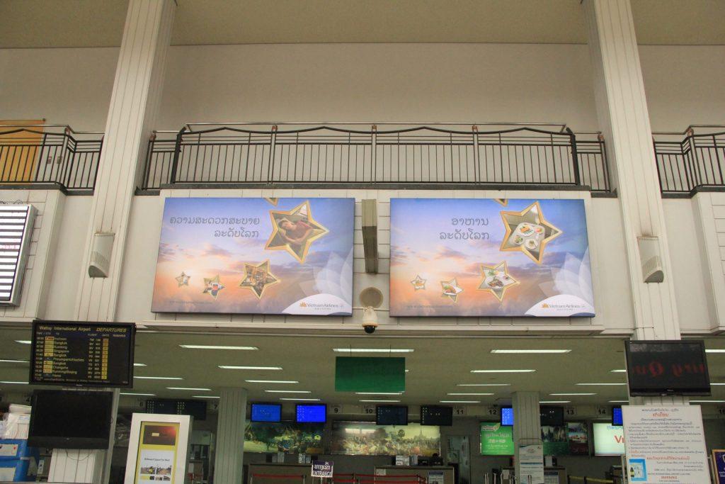 Vietnam Airlines tại sân bay Quốc Tế Wattay, Lào