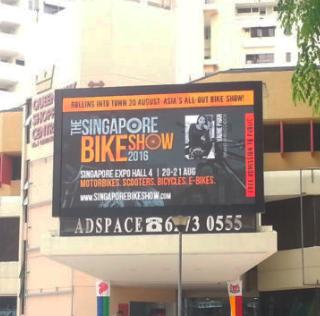 SG Bike Show 2016