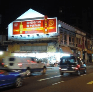 TOP MYTHS OF OUTDOOR ADVERTISING DEBUNKED: PART IV