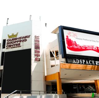 Cranked Up Classics: Queensway Shopping Centre – A Local Hero (part II)