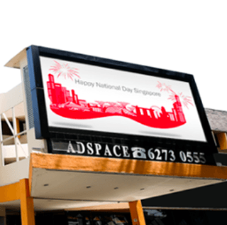Outdoor Advertising for National Day 2017