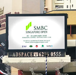 SMBC Reaches Working Adults at the LED Screen of QSC