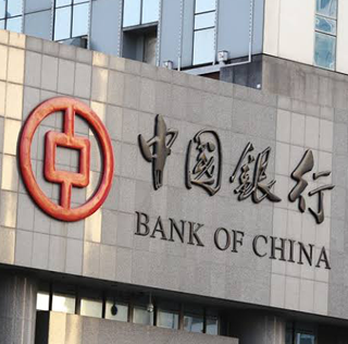 Bank of China Takes Your Interest to New Heights