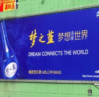 Yang He Global