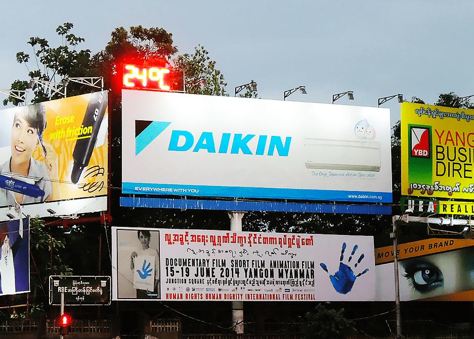 DAIKIN - Creative OOH