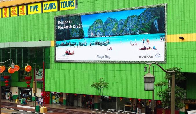 Thailand Tourism at People's Park Complex Site A1