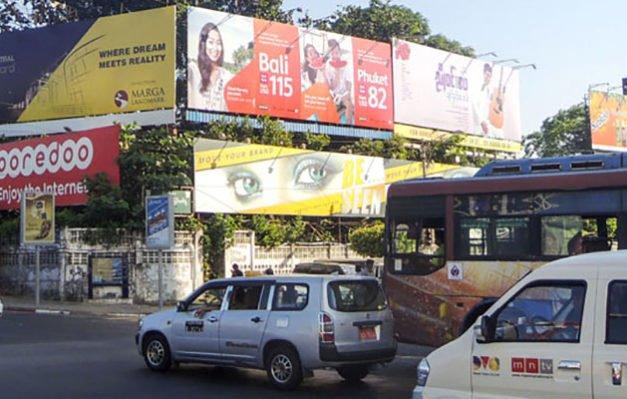 TPM Jetstar Myanmar Billboard