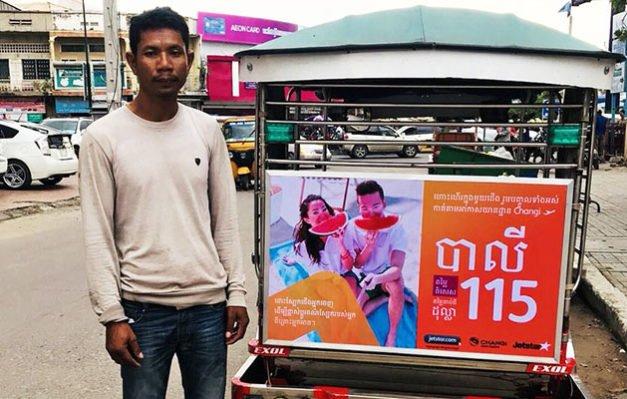 TPM Jetstar Tuk Tuk Poster in Cambodia