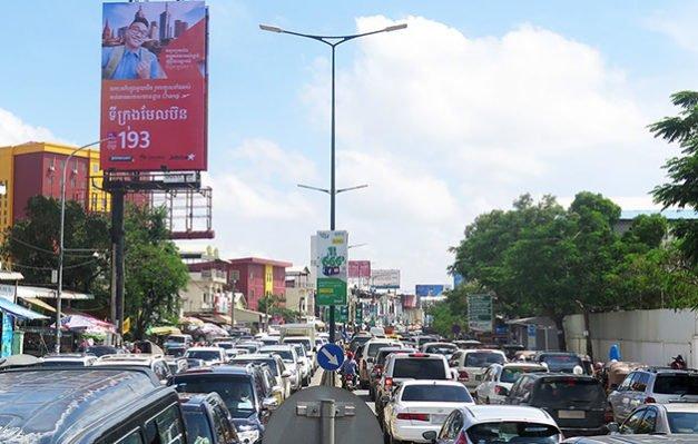 TPM Jestar Billboard in Cambodia