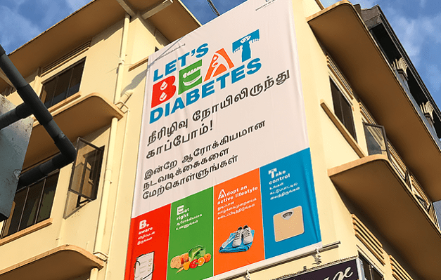 Health Promotion Board at Syed Alwi