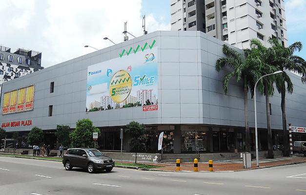 Daikin at Jalan Besar Plaza