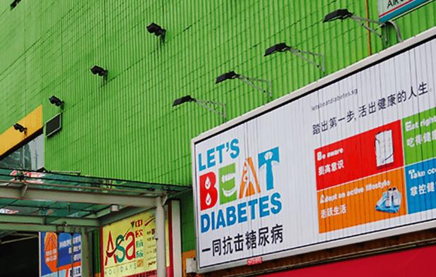 HPB Let's Beat Diabetes
