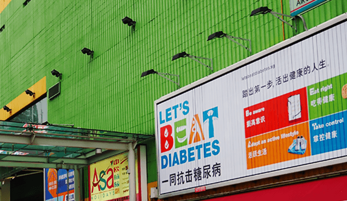 HPB Let's Beat Diabetes