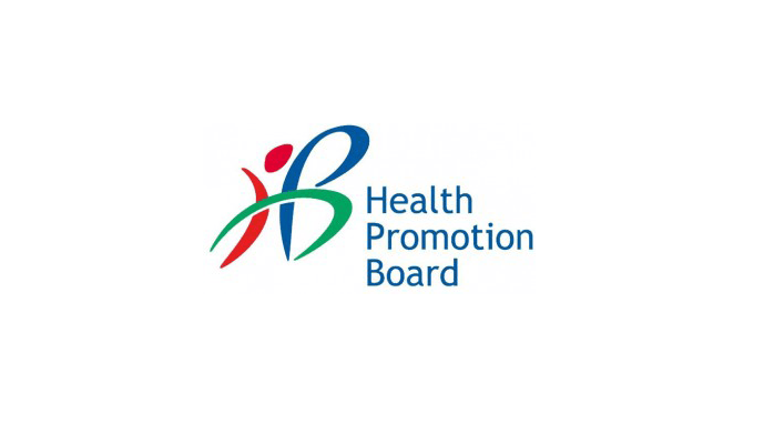 HPB - Logo