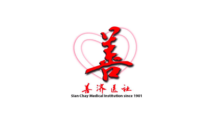 Sian Chay Medical - Logo