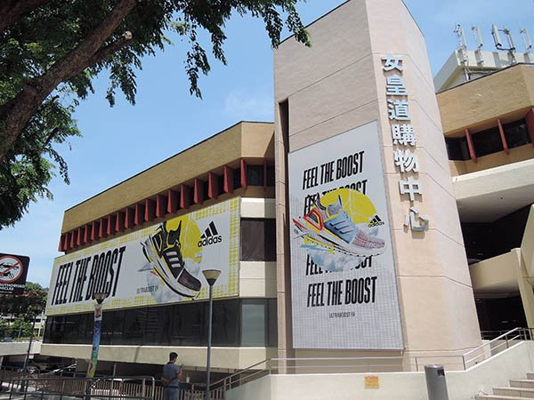 Queensway shopping centre - sports mall