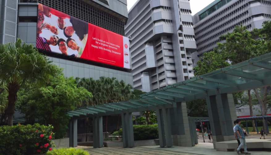 Singtel SG50 billboard at Orchard Exchange